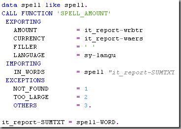 Пример вызова SPELL_AMOUNT