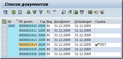 Иконка в списке документов