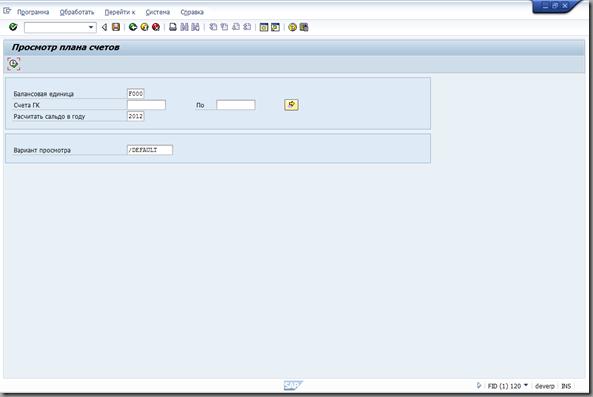 Экран параметров