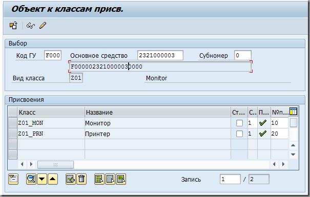 Заменённый экран для CL20N