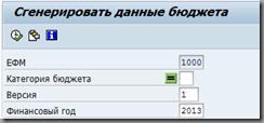 Кнопка выбора на экране отчёта