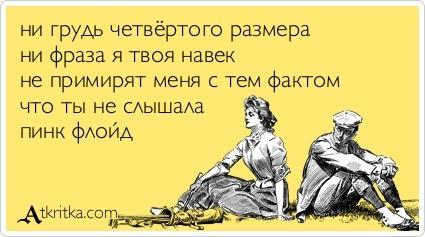 atkritka_1411152266_789