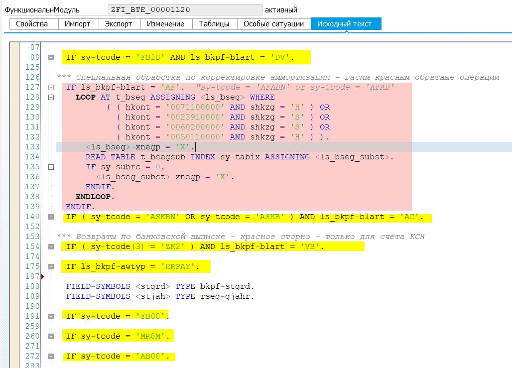 User-exit source sample